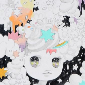 So Youn Lee - Creamy Head