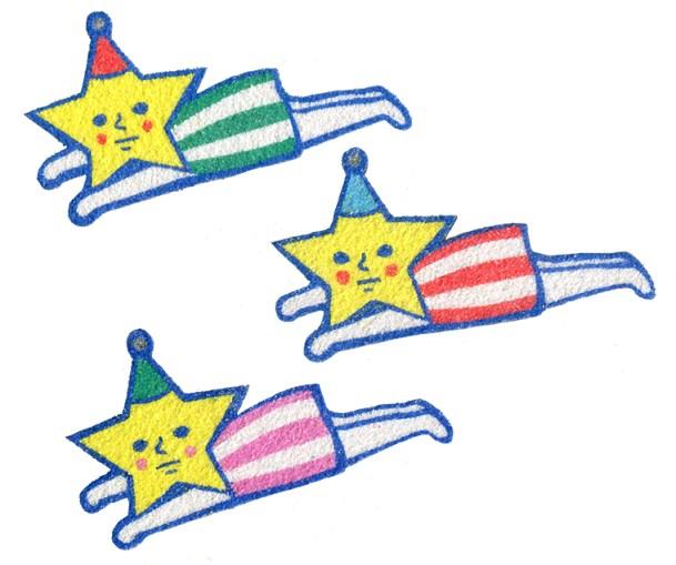 Naoshi - Star Brothers