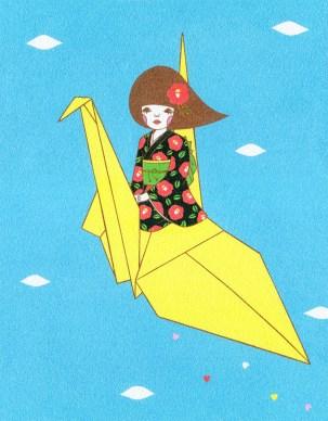 Naoshi - Tsuru Hime, Dream Come True