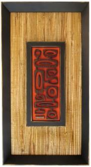 "Michelle Bickford - Enchanted Oasis Wenge wood veneer 3D sculpture, 3.75x10"" (11.5x21.5"" framed), $950 Sold"