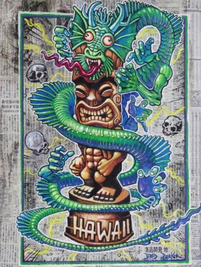 "Brad ""Tiki Shark"" Parker - Fink Dragon VS Souvenir Tiki (painting)Acrylic on newspaper, framed 16x21 in. Sold"