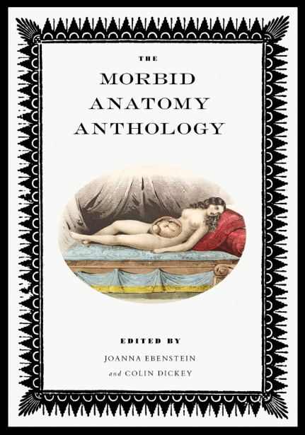 morbid-anthology
