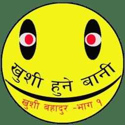 habit_of_happiness_Part_1