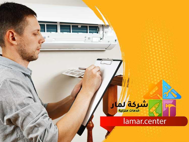 أفضل شركة تركيب مكيفات شمال الرياض .. ارخص اسعار 0504354285