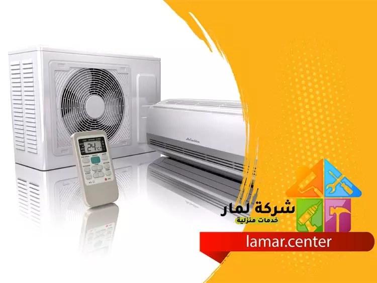شركة تنظيف وصيانة مكيفات بالرياض .. 0538960588