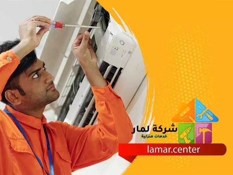 شركة صيانة مكيفات بالرياض .. أسرع خدمة صيانة فورية 0583657796