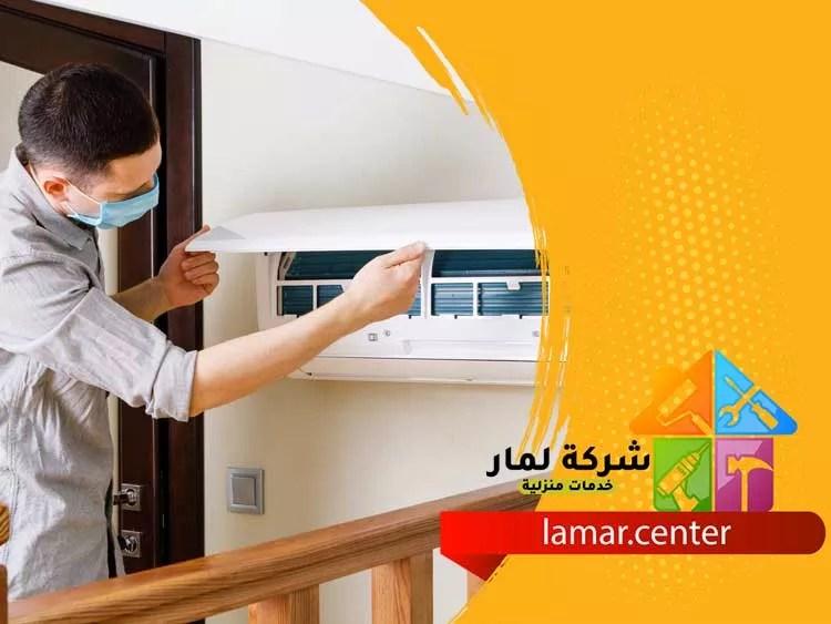 تركيب مكيفات حي العزيزية بأفضل فنيين 0504354285
