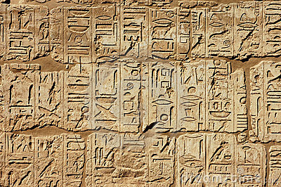 hiroglyphe lamascott