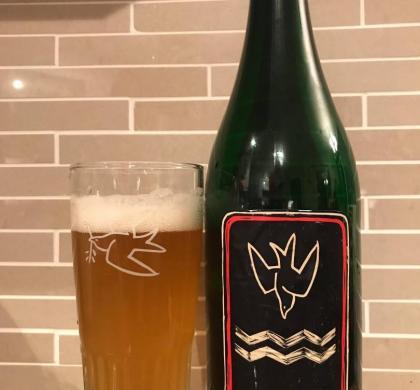 Bière du pays de Auval
