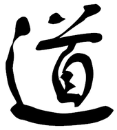 Le Tao de la méditation