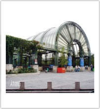 jardin les halles1