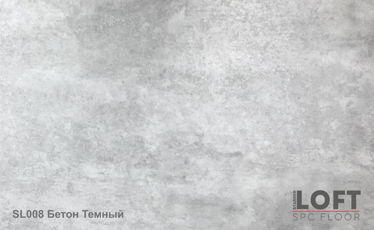 Ламинат SPC Бетон темный 600x300x4mm Starker Loft