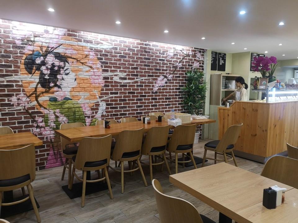 Salle du restaurant Gyoza House
