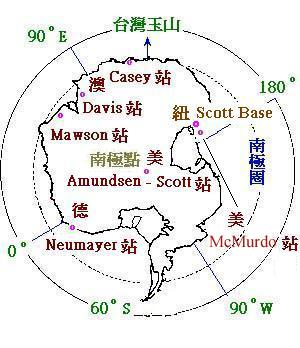 南極大陸一瞥