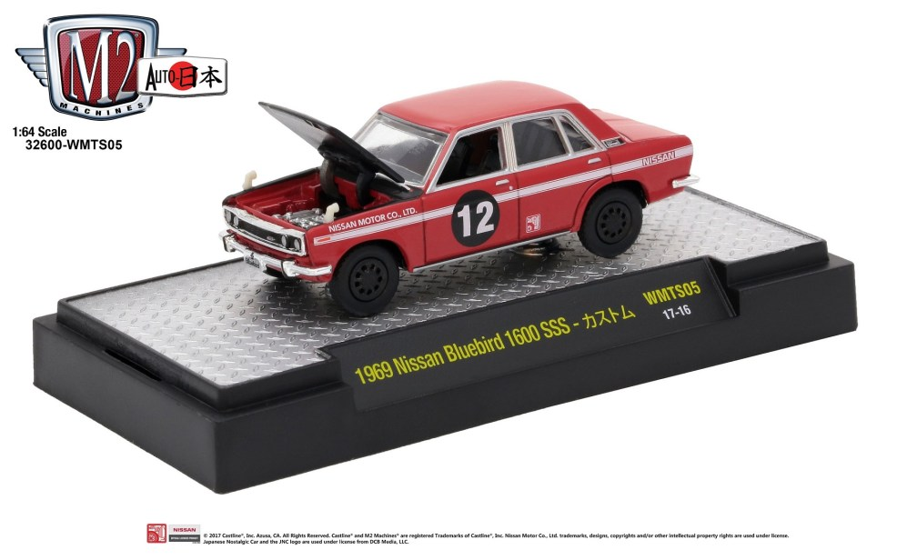 M2-Nissan-Bluebird-510-1600-SSS-cusotm