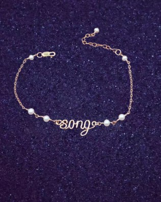 Simple Hand Made Name Bracelet with Pearl