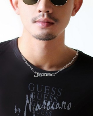James Style Name Necklace Silver