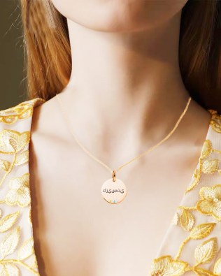 Disc Arabic Name Necklace with Birthstones Silver Rose Gold Plated