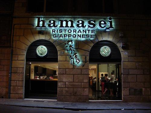 Hamasei Roma