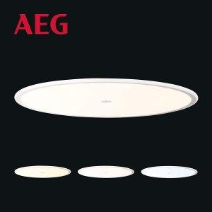 AEG KACIE LED Deckenleuchte