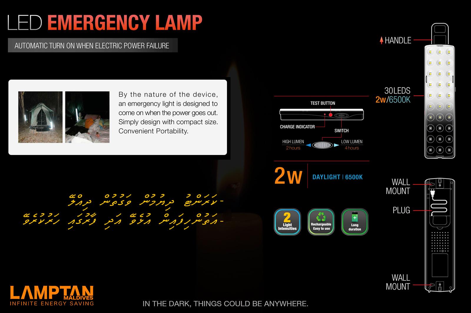 Led Emergency Lamp Lamptan Maldives Automatic Light