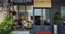 Bello & Bella Boutique Hotel Brand In Cheras