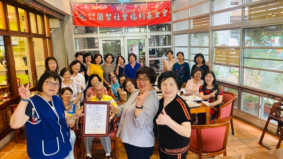 Read more about the article 蘭坊之幸福人生