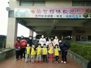 Read more about the article 華國非營利幼兒園 小朋友來參訪啦~