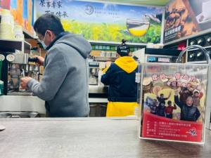 Read more about the article 一幣之力愛心捐款 – 鼎鮮茶飲