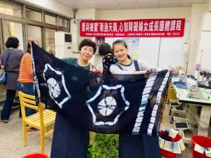 Read more about the article 心智障礙者婦女培力計畫-藍染課程