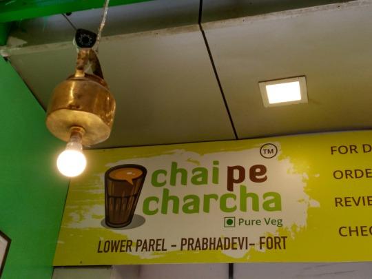 Chai Pe Charcha Mumbai