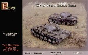 KV-1S Soviet Battle Tank (2 per box)