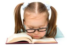 Объем домашнего задания