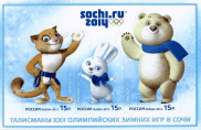 Mascots of Sochi 2014 Winter Olympics