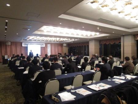 岐阜県中小企業団体中央会 組合青年部強化研修会