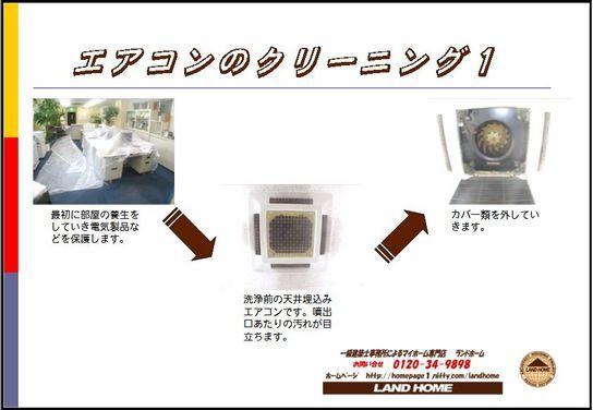 ファイル 34-1.jpg