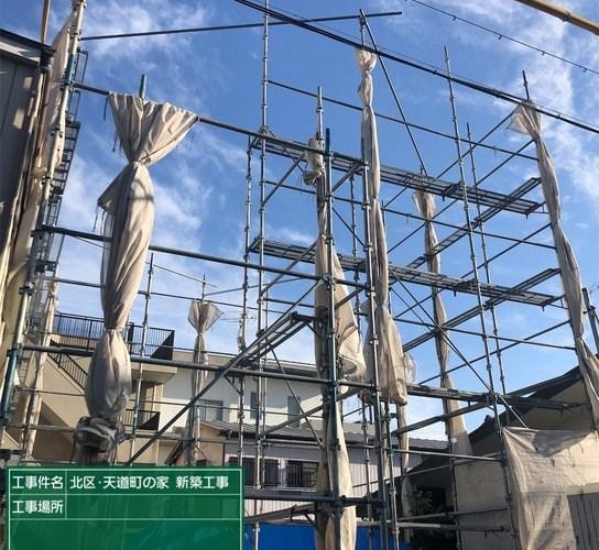 『北区・天道町の家新築工事』の進捗状況です!