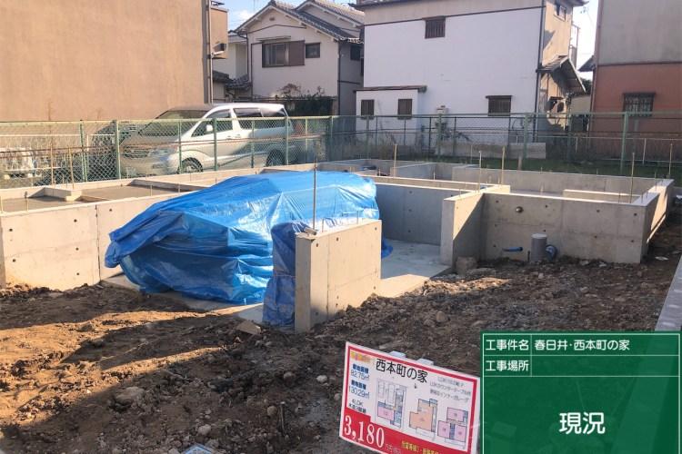 春日井・西本町の家