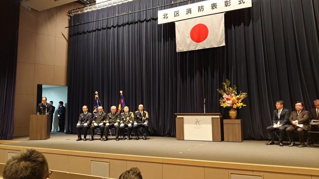 令和2年北区消防表彰式