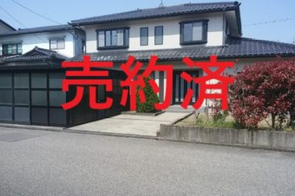 すみません。明日オープンハウス予定の高岡市向野町リフォーム済み住宅ですが、ご成約となりました。