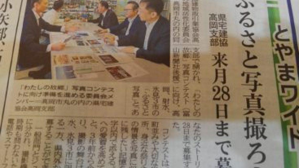 不動産業界団体を利用して、さらっと3万円稼ぐ方法