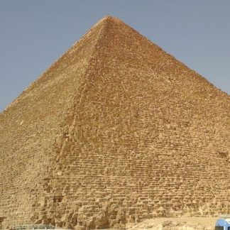Авиа-экскурсия Каир-Гиза из Шарм Эль-Шейха : фото большой пирамиды