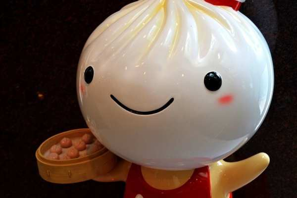 Dumpling Mascot Taipei Taiwain