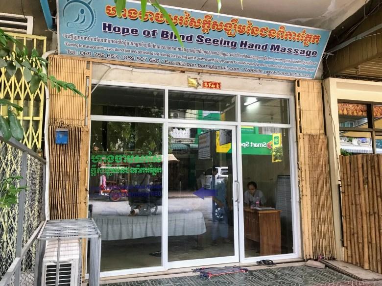 Hope of Seeing Hand Massage, Battambang, Cambodia