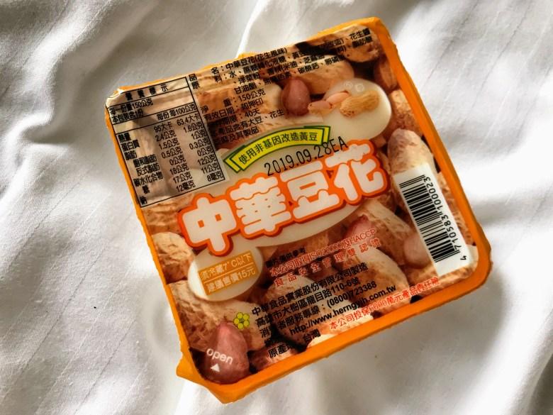 Peanut tofu pudding, Taiwan