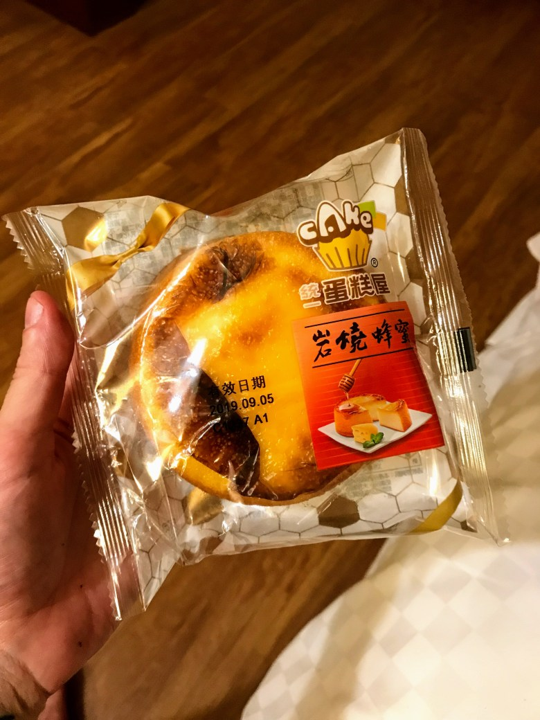 Honey cake, Taiwan