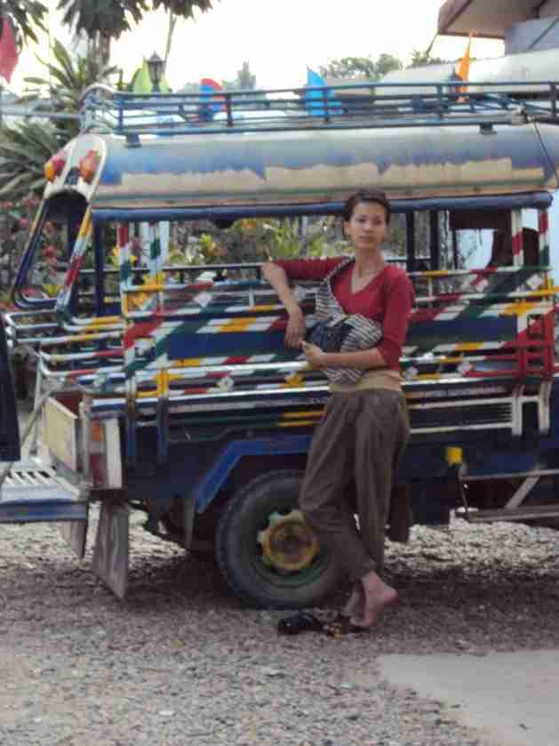 Laotische Schönheit