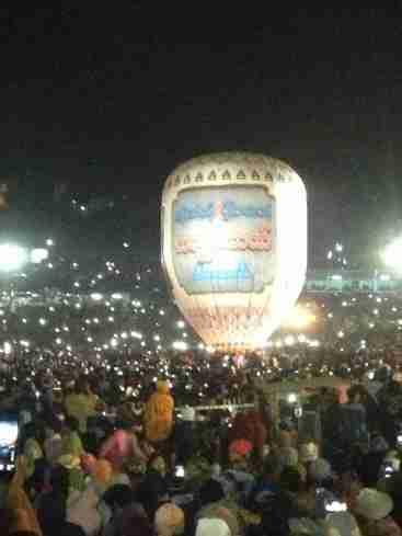 Ein zweiter Ballon