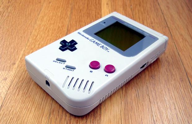 EBDLN-GameBoy-25years-1