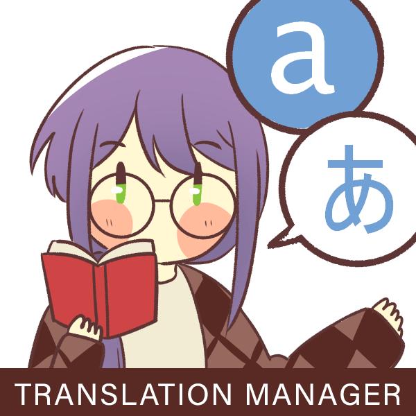 translation manager